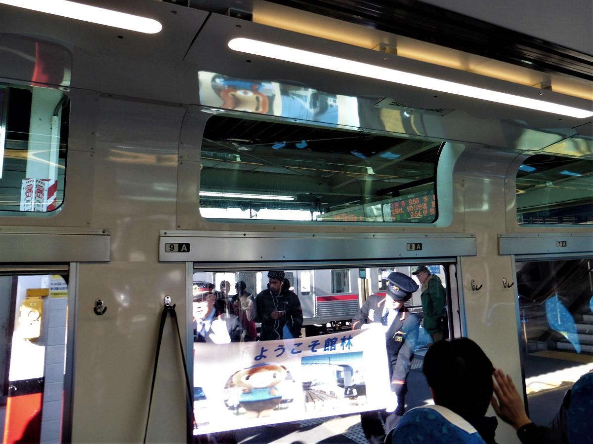 館林駅(3番線)停車中のワンシーン。横断幕での歓迎は、団体臨時列車の旅の醍醐味と言えるでしょう。
