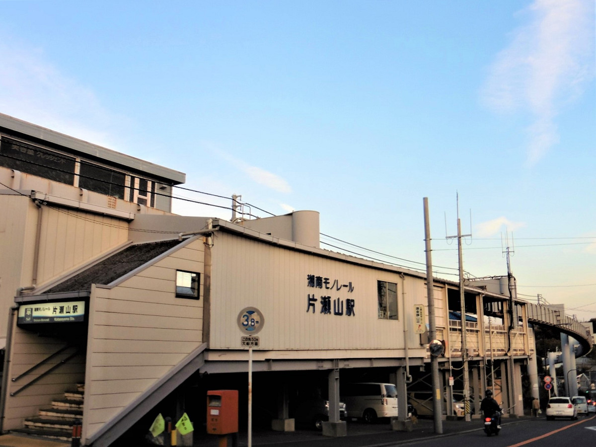 片瀬山駅外観。地上からのホームの位置は、湘南モノレールの全8駅中、最も低くなっています。