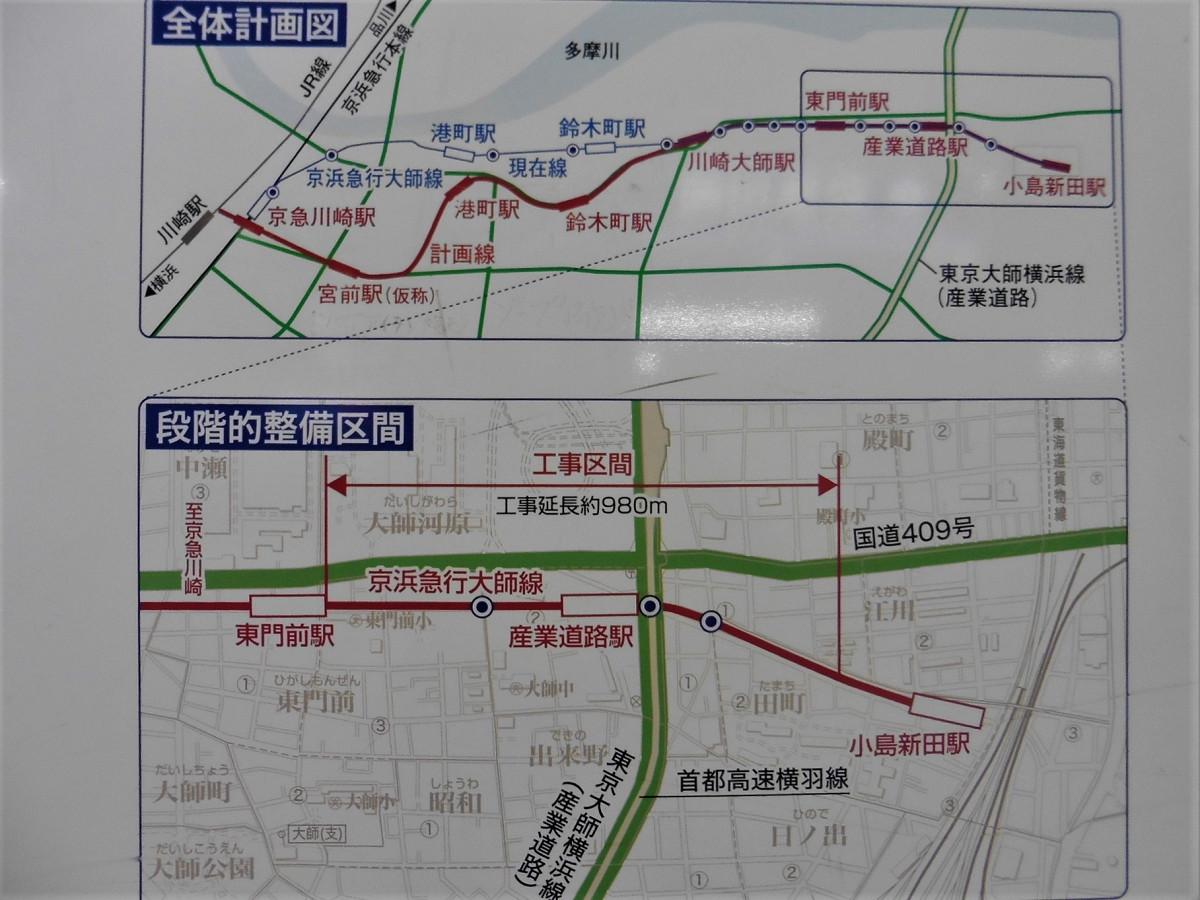 全体計画図など。当初予定では、京急川崎~川崎大師間は南側に移設したうえで地下化し、京急川崎~港町間の計画線上に宮前駅(仮称)を新設することになっていました。