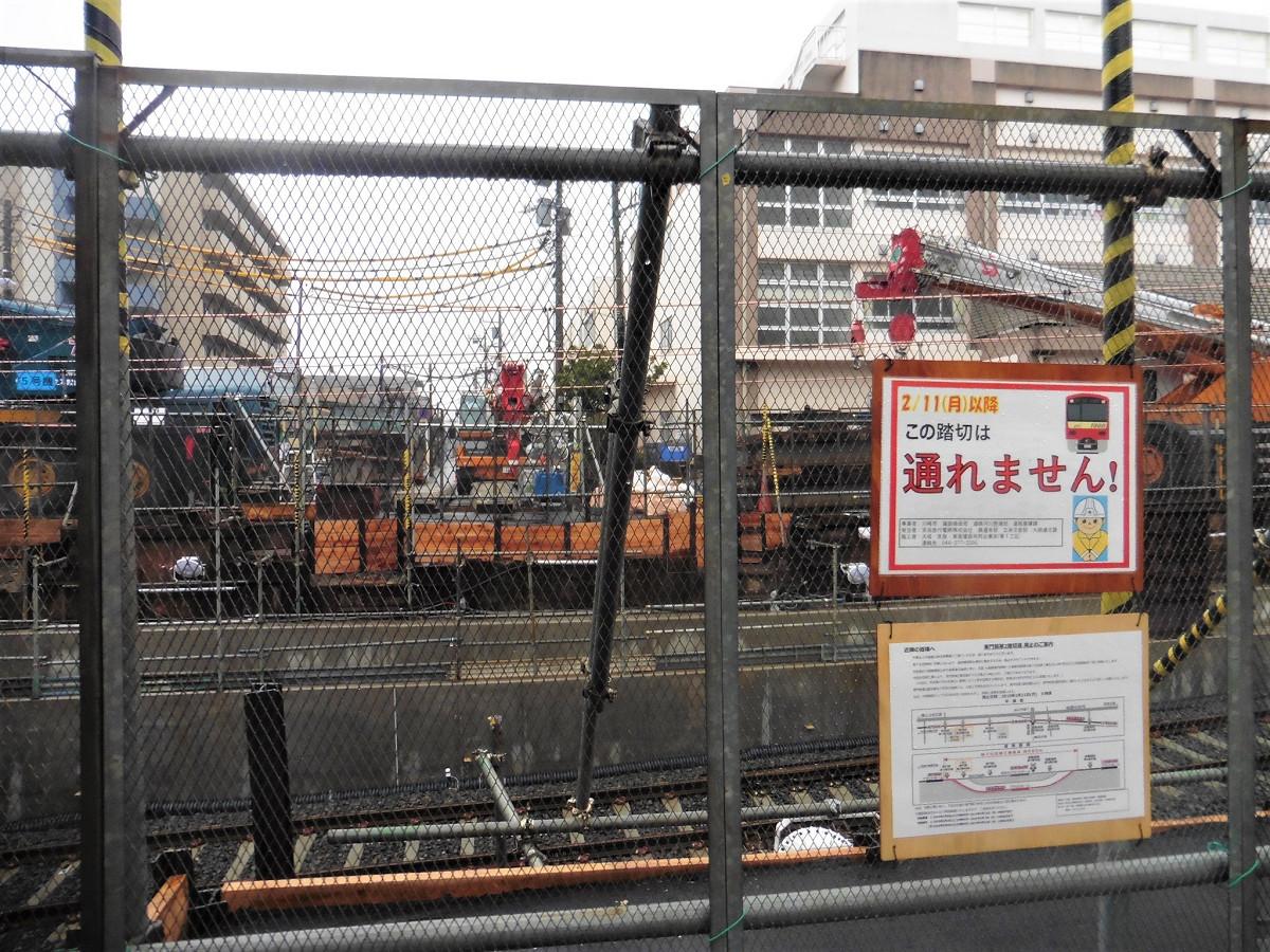 東門前第2踏切跡。当所は踏切の廃止ではなく、踏切道の廃止となり、閉鎖工事が行われました。廃止日は2月11日。