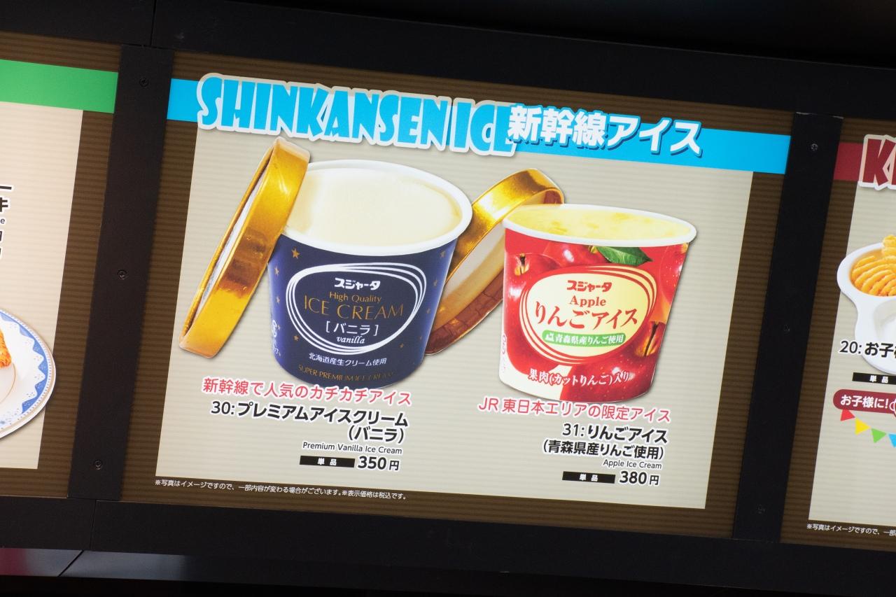 鉄道博物館では、これまで通りプレミアムアイスクリームが販売されています。写真の新館開館当時は、JR東日本エリア限定のりんごアイスも販売されていました