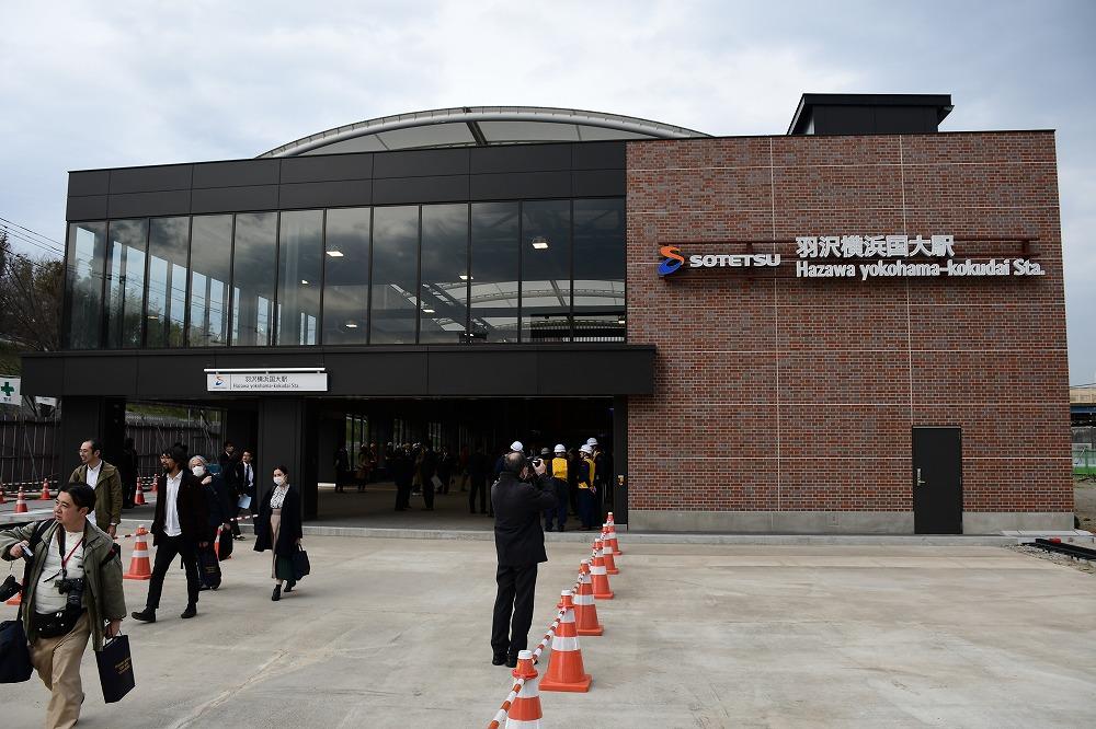 相鉄・JR直通線とともに建設された羽沢横浜国大駅