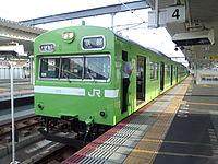 train, platform, track, green, station, outdoor, transport, pulling