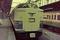 transport, platform, train, station, pulling