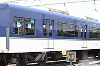 transport, train, outdoor