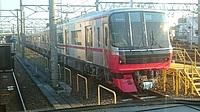 transport, train