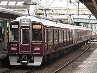 building, train, transport, track, outdoor, station, platform, pulling