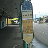 road, outdoor, ground, street, sign