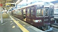 train, platform, station, transport, stopped