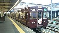 train, platform, building, station, transport, outdoor, track, pulling, stopped