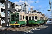 sky, outdoor, road, transport, street, train, green, city