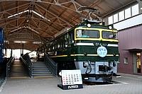 indoor, train