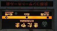 text, scoreboard