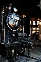 track, black, train