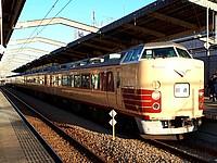 train, sky, track, transport, station, outdoor, platform