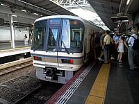 train, platform, station, track, transport, waiting, people, pulling