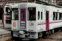transport, outdoor, track, train