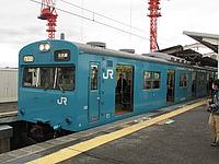 train, sky, outdoor, track, transport, platform, station, blue, pulling