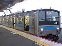 train, platform, station, transport, track, pulling