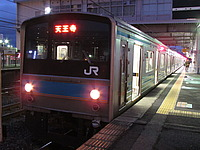 train, building, platform, track, station, transport, pulling, night, stopped