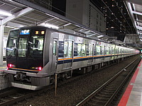 train, station, platform, transport, pulling