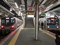 building, train, station, platform, road, way, highway