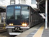 platform, track, outdoor, station, transport, train, pulling