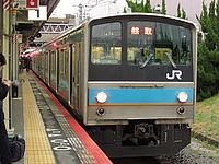 train, transport, track, platform, outdoor, station, pulling, traveling
