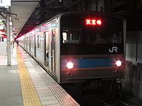 train, platform, station, building, track, outdoor, transport, subway, pulling, stopped