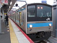 train, platform, station, transport, outdoor, track, pulling, stopped