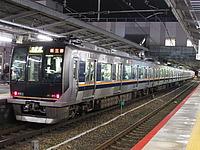 train, track, station, platform, pulling, transport, pulled