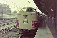 track, outdoor, train, platform, station