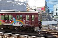 track, traveling, train