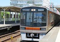 sky, train, transport, track, outdoor, platform, station, traveling, day