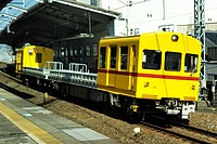 train, track, transport, yellow, outdoor, traveling