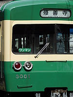green, outdoor, transport, bus, train, city, traveling
