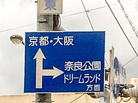 sign, street, outdoor, blue