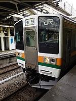 train, track, platform, station, transport, stopped