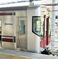 platform