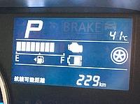 device, meter