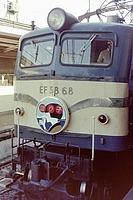 transport, train, old