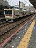 train, track, outdoor, transport, platform