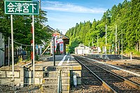 tree, track, outdoor, sign, railroad, day