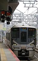 train, track, outdoor, platform, station, transport, traveling, railroad