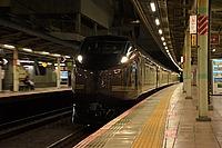 train, platform, station, ceiling, indoor, pulling