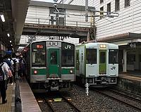 building, train, track, station, platform, transport, pulling, several