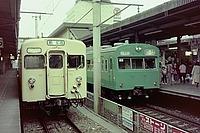 building, track, transport, train, station, platform, pulling