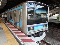 platform, station, transport, train