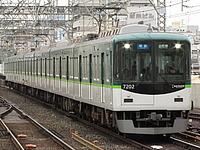 track, train, transport, green, outdoor