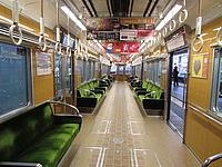 indoor, green